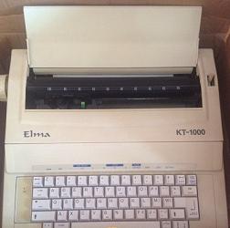 máy đánh chữ Elma KT-1000